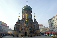 Sofia church in Harbin, Heilongjiang, China. It was founded in 1922 by the Russians. It is one of the largest Orthodox churches in the world...