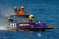 16-E     (Outboard Hydroplane)