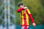 S&ouml;dert&auml;lje 2013-09-28 Fotboll Allsvenskan Syrianska FC - IF Brommapojkarna :  <br /> Syrianska 24 Haris Skenderovic ser nedst&auml;md ut efter matchen<br /> (Foto: Kenta J&ouml;nsson) Nyckelord:  depp besviken besvikelse sorg ledsen deppig nedst&auml;md uppgiven sad disappointment disappointed dejected