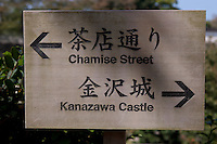 A wooden tourist sign for Kanazawa castle and Chemise Street, Kanazawa, Japan Monday October 13th 2008
