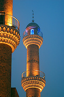 """The Grand Bazaar in Urumqi, the capital city of China's Xinjiang Uyghur Autonomous Region is a magnificent commercial complex with a strong Islamic architectural influence. """"Bazaar"""" means market in the Uygur language and the Grand Bazaar in Urumqi is the largest in the world."""