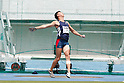 Athletics: Tokyo Combined Events Meet 2019