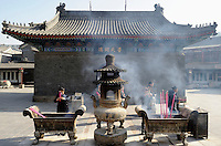 The Tianhou Palace, Taoist temple in Tianjin City,  was built to fete Goddess Tianhou (the queen of heaven)..14 Mar 2009