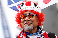 Japanese fans - Mandatory byline: Rogan Thomson - 23/09/2015 - RUGBY UNION - Kingsholm Stadium - Gloucester, England - Scotland v Japan - Rugby World Cup 2015 Pool B.