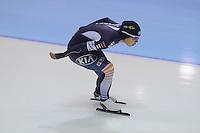 SCHAATSEN: HEERENVEEN: IJsstadion Thialf, 17-11-2012, Essent ISU World Cup, Season 2012-2013, Ladies 1500 meter Division B, Bo-Reum Kim (KOR), ©foto Martin de Jong