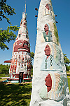 World's largest totem pole built in the 1930s and 1940s by Spanish-American War veteran Ed Galloway at the Totem Pole Park near Route 66, Foyil, Okla.