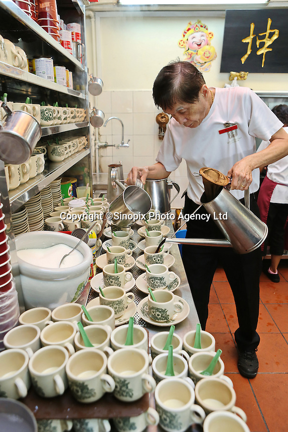 Coffee made using a sock strainer at the popular breakfast cafe chain Yakun Kaya Toast in Singapore.