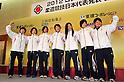 (L to R) Tomoko Fukimi (JPN), Misato Nakamura (JPN), Kaoru Matsumoto (JPN), Yoshie Ueno (JPN), Haruka Tachimoto (JPN), Akari Ogata (JPN), Mika Sugimoto (JPN),.MAY 13, 2012 - Judo : All Japan Selected Judo Championships after the Japan National Team during the Press Conference about the entering representative of London Oiympic Games at Fukuoka Sunpalace Hotel, Fukuoka, Japan. (Photo by Jun Tsukida/AFLO SPORT) [0003].