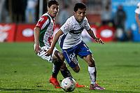 Apertura 2014 Palestino vs Universidad Católica