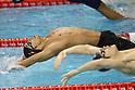 Ryosuke Irie (JPN), APRIL 10, 2011 - Swimming : 2011 International Swimming Competitions Selection Trial, Men's 200m Backstroke Final at ToBiO Furuhashi Hironoshin Memorial Hamamatsu City Swimming Pool, Shizuoka, Japan. (Photo by Daiju Kitamura/AFLO SPORT) [1045]