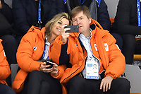 Dutch Royals in Korea 021018