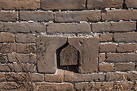 An arrow hole in its original condition still waiting for the next attack along the Jiankou Great Wall.