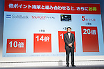 Manabu Miyasaka president and chief executive officer of Yahoo Japan Corp, speaks during a news conference to announce the Japanese telecommunications giant SoftBank's 2017 spring promotions on January 16 2017, Tokyo, Japan. SoftBank launched a new Super Student mobile plan for young users, and also announced discounts available to their customers through retail partners such as FamilyMart, Sunkus, Baskin Robbins, and Yahoo Japan Shopping. Canadian pop star Justin Bieber, who features in SoftBank's new promotion campaign sent a video message which was screened during the conference. In Japan spring is the season where students start a new school year and graduates begin work. (Photo by Rodrigo Reyes Marin/AFLO)