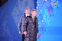 OLYMPICS: SOCHI: Medal Plaza, 09-02-2014, medaille uitreiking, 5000m Men, Jan Dijkema (ISU), ©foto Martin de Jong