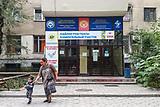 Wahl in Kirgistan 2017