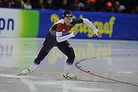 SCHAATSEN: HEERENVEEN: IJsstadion Thialf, 07-02-15, World Cup, 500m Ladies Division A, Karolina Erbanová (CZE), ©foto Martin de Jong