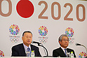 (L to R) Yoshiro Mori . Tsunekazu Takeda, JANUARY 24, 2014 : Tokyo Organising Committeee of the Olympic and Paralympic Games member attend press conference in Tokyo, Japan. The Tokyo Organising Committee of the Olympic and Paralympic Games (Tokyo 2020) was formally established today and will be headed by former Prime Minister of japan Yoshiro Mori.  Photo by Yusuke Nakansihi/AFLO SPORT) [1090]