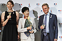 French Embassy in Tokyo celebrates award of 2024 Olympic Games to Paris