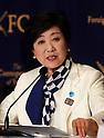 Tokyo Governor Yuriko Koike speaks at FCCJ