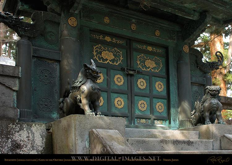 Inukimon Single-cast Gate Koma-inu Lion Dogs Okusha Inner Shrine Nikko Toshogu Shrine Nikko Japan