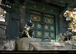 Inukimon Single-cast Gate Koma-inu Lion Dogs Okusha Inner Shrine Nikko Toshogu Shrine Nikko Japan