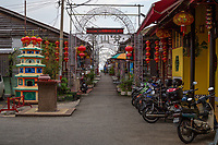 Entrance to Lee Clan Jetty, George Town, Penang, Malaysia