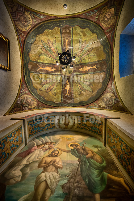Painting (frescoe) of the Baptism of Jesus Christ and the ceiling of the baptismal chapel and font, Mission San Gabriel Arcángel, forth of the 21 California Missions and founded by Father Junipero Serra, September 8, 1771.