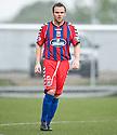 Ross O'Donoghue, Elgin City FC