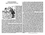 Crinolineomania. Treated pathologically by Dr Punch.