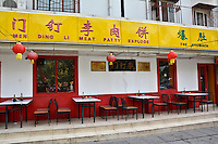 """Meat patty explode the stomach"" Restaurant in Beijing. Would you eat there? #Translation"