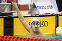 Yuya Horihata (JPN), APRIL 10, 2011 - Swimming : 2011 International Swimming Competitions Selection Trial, Men's 400m Individual Medley Heat at ToBiO Furuhashi Hironoshin Memorial Hamamatsu City Swimming Pool, Shizuoka, Japan. (Photo by Daiju Kitamura/AFLO SPORT) [1045]