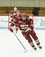 Boston, Massachusetts - December 2, 2017: NCAA Division I. Boston College (maroon) defeated Boston University (white), 4-2, at Walter Brown Arena.