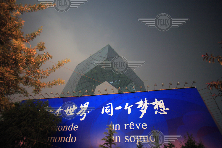 View of the Rem Koolhaas designed Chinese Central Television (CCTV) tower.