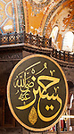 Hagia Sophia Interior 08 - Calligraphic roundel in the nave of  Hagia Sophia (Aya Sofya) basilica, Sultanahmet, Istanbul, Turkey