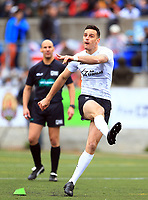 TORONTO, ON - MAY 06:  Craig Hall #4 of Toronto Wolfpack kicks during the first half of a Kingstone Press League 1 match against Oxford RLFC at Lamport Stadium on May 6, 2017 in Toronto, Canada.  (Photo by Vaughn Ridley/SWpix.com)