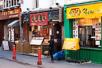 London Chinatown 03 - Chinese restaurants, Gerrard Street, Chinatown, London, England, UK