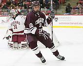 Adam Dauda (Colgate - 12) - The Harvard University Crimson defeated the visiting Colgate University Raiders 7-4 (EN) on Saturday, February 20, 2016, at Bright-Landry Hockey Center in Boston, Massachusetts,