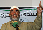 The Head of the Islamic Movement in Jerusalem, Sheikh Raed Salah deliver speech during a protest calling for release of the jailed Palestinians in Israeli jails, in Jerusalem city on june 25, 2009. Photo by Mahfouz Abu Turk