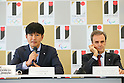 (L to R) <br /> Toru Kobinata, <br /> Marco Mario Scolaris, <br /> AUGUST 7, 2015 : <br /> International Federation of Sport Climbing (IFSC) <br /> holds a media conference following its interview <br /> with the Tokyo 2020 Organising Committee in Tokyo Japan. <br /> (Photo by YUTAKA/AFLO SPORT)