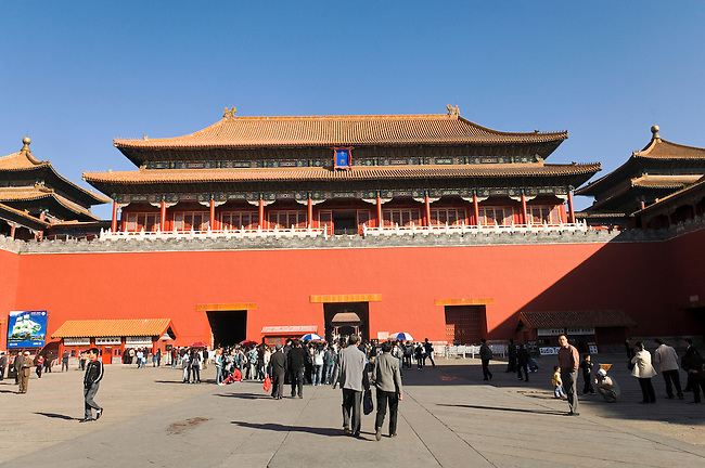 Wumen, the Meridian Gate to Forbidden City. Gate the Emperors used
