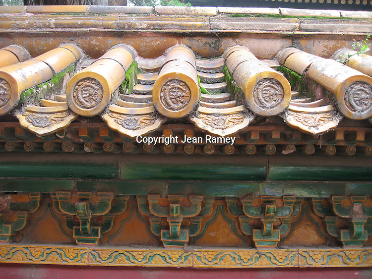 Yellow was reserved for the emperors and royals only.  These tiles line the roofs in the Forbidden City and Imperial Palace, Beijing