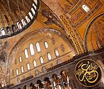 Hagia Sophia Interior 02 - The dome of  Hagia Sophia (Aya Sofya) basilica, Sultanahmet, Istanbul, Turkey