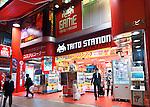 Game Taito Station arcade gaming in Akihabara, Tokyo, Japan.