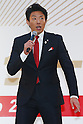 Shuzo Matsuoka, JANUARY 12, 2015 : <br /> The Tokyo Organising Committee of the Olympic and Paralympic Games (TOCOG) countdown event &quot;Everyone's Start! 2020 days to Tokyo 2020&quot; at Tokyo Metropolitan Government, Tokyo, Japan. (Photo by AFLO SPORT)