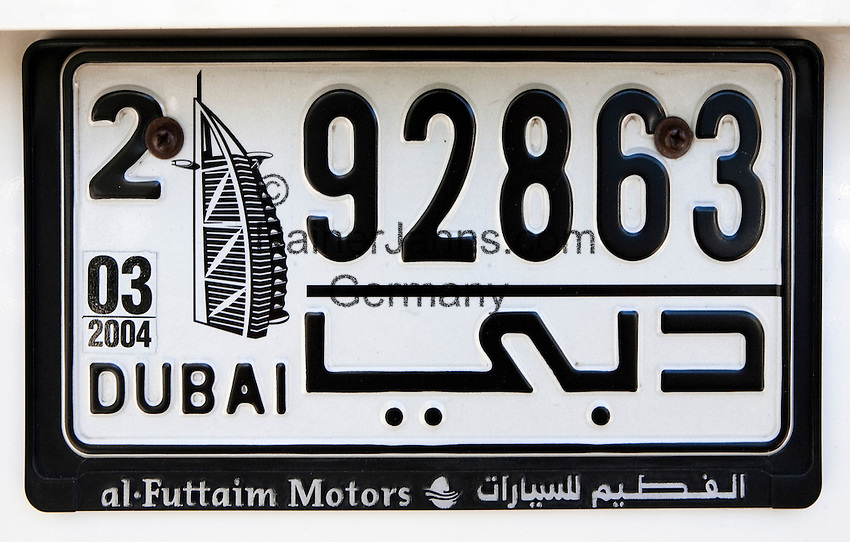 United Arab Emirates, Dubai: licence plate with image of the Burj Al Arab