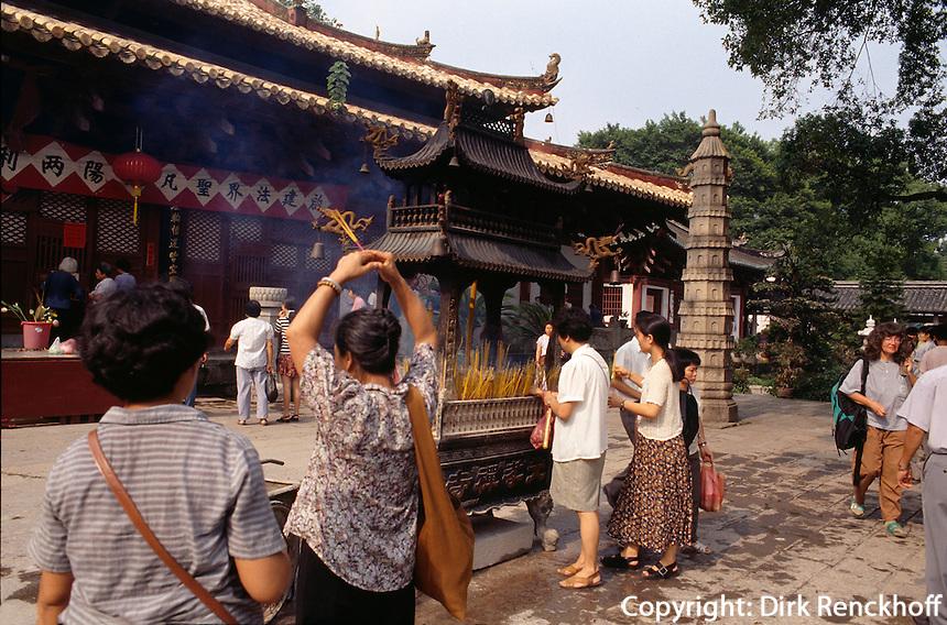 China, Kanton (Canton, Guangzhou),  buddhistischer Tempel GuangXiao Si