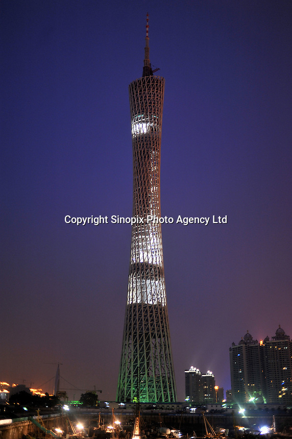 Guangzhou TV & Sightseeing Tower is a tower currently under construction near Chigang Pagoda, Haizhu District, Guangzhou, China. It is due to be completed at the end of 2009, in order to be fully operational for the 2010 Asian Games..