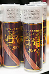 Spray cans of edible gold and silver on display during the 42nd International Food and Beverage Exhibition (FOODEX JAPAN 2017) in Makuhari Messe International Convention Complex on March 8, 2017, Chiba, Japan. About 3,282 companies from 77 nations are participating in the Asia's largest food and beverage trade show. This year organizers expect 77,000 visitors for the four-day event, which runs until March 10. (Photo by Rodrigo Reyes Marin/AFLO)