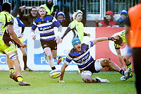 Zach Mercer of Bath Rugby celebrates scoring the match-winning try. Aviva Premiership match, between Bath Rugby and Sale Sharks on February 24, 2018 at the Recreation Ground in Bath, England. Photo by: Patrick Khachfe / Onside Images