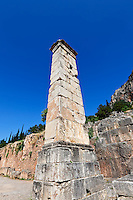 Pillar of Prusias II (2nd cent. B.C.) in Delphi, Greece